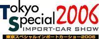 New_sis_logo1_1