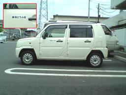 Vfsh0033